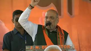 Shri Amit Shah addresses public meeting in Howrah, West Bengal : 01.05.2019