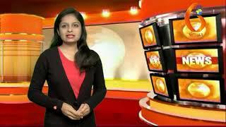 Gujarat News Porbandar 30 04 2019