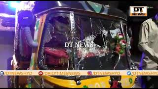 BREAKING NEWS | Tension Prevailed At Bismillah Hotel Kalapather | DT NEWS