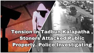 CCTV Footage of Attack At Bismillah Hotel | Kalapather |Tension in Tadbun |Public Property Destroyed