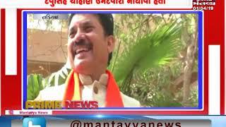 Gujarat:Devusinh Chauhan filed nomination for Kheda LS seat | Mantavya News