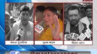 Gujarat: BJP's 3 candidates has filed nomination for Lok Sabha Polls Today
