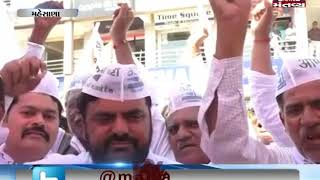 Mehsana: Aam Aadmi Party's Rajesh Patel has filed nomination form for LS Polls | Mantavya News