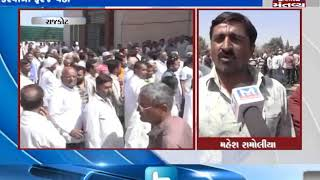Rajkot: Farmers stage protest at Collector Office after they haven't received Crop insurance money