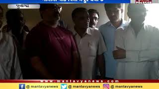 Junagadh: Khedut Sammelan was organized over the issue of Crop insurance