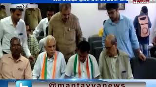 Amreli:Congress' Paresh Dhanani has filed his nomination for LS Polls | Mantavya News