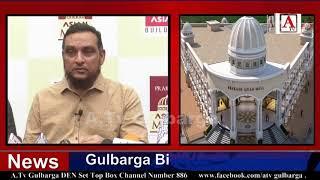 """Gulbarga Shaher Mein Ek Aur Shopping Mall Prakash Asain Mall"""" Ka iftetah 3rd May 2019"""