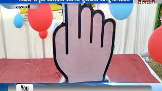 Aravalli: In Modasa Engineering College, a program was organized to spread awareness about voting