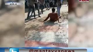 Vadodara: A student was thrashed on a minor dispute in M.S. University