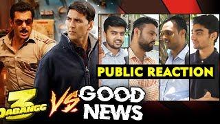 2019 Christmas Clash | Salmans Dabangg 3 Vs Akshay's Good News | PUBLIC REACTION