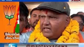 ઉમેદવારોના લેખા-જોખા | Mantavya News