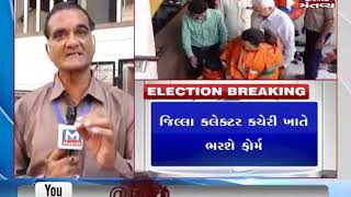 Surat: BJP candidate Darshana Jardosh to file nomination Today for LS Polls