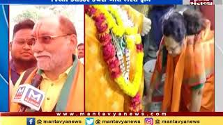Surat: BJP candidate Darshana Jardosh to file nomination Today for Lok Sabha Polls