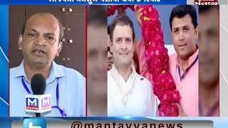 Gujarat: BJP, Congress & BTP to contest Lok Sabha Polls on Bharuch Seat