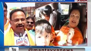 Surat: BJP candidate Darshana Jardosh to file nomination Today for Lok Sabha Polls