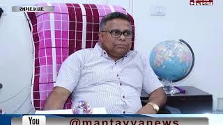 Gujarat: Weather Department Predicated heat waves for next 2 days   Mantavya News