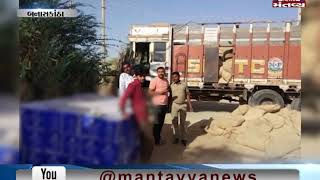 Banaskantha: Police has caught a truck carrying liquor | Mantavya News