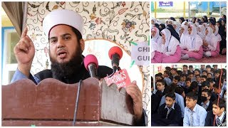 Anti-Drug Seminar organized in Pulwama