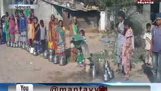 Panchmahal: People facing problem due to scarcity of water in Halol | Mantavya News