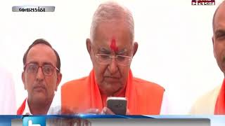 Banaskantha: BJP candidate Parbat Patel has filed nomination for LS Polls