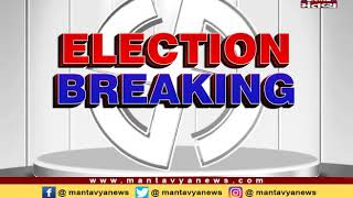 Time has been ended for filing nomination form for Lok Sabha Polls   Mantavya News