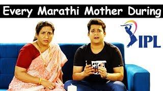 Every Marathi Mother During IPL | Adventures of Papya  | CafeMarathi