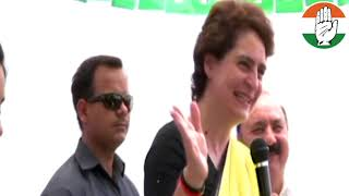 Lok Sabha Election 2019 | Smt. Priyanka Gandhi Vadra Addresses Rally in RaeBareli