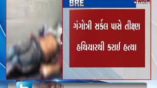 Ahmedabad: A man killed over personal animosity in Nikol | Mantavya News