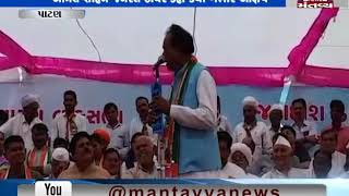 Patan: Congress' Jagdish Thakor attacks on Amit Shah by calling him General Dyer