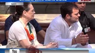 Congress president Rahul Gandhi to file nomination from Amethi constituency on April 10