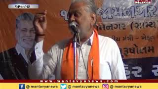 Jamnagar: Union minister of state for agriculture, Parshottam Rupala attacks on Congress