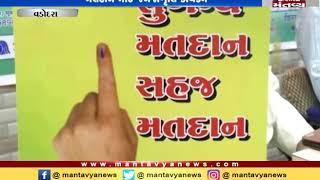 Vadodara: Saksham Group has started various voting campaigns to create awareness
