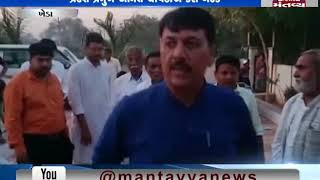 Kheda: Congress chief Amit Chavda failed to persuade upset members | Mantavya News