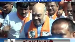 Ahmedabad: BJP chief Amit Shah begins 'Lok Sampark' campaign for Lok Sabha polls