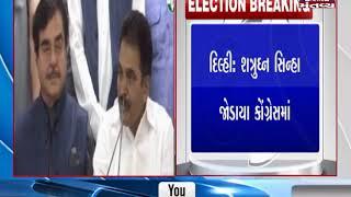 Delhi: Veteran actor and BJP MP Shatrughan Sinha joins Congress