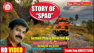 Story Of Spad  New Video Directed By Pramod Tapse