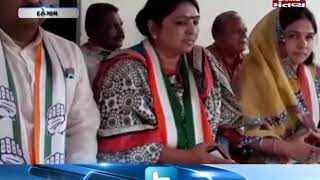 Dahegam: Congress' Geeta Patel held a meeting with party workers