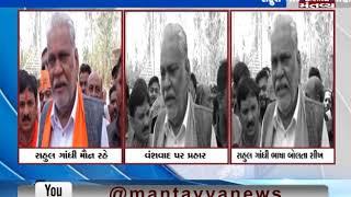 BJP's Parshottam Rupala slams Rahul Gandhi over his remark on LK Advani