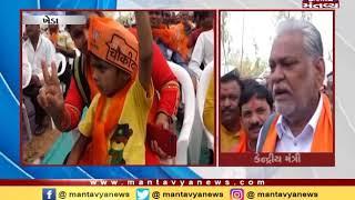 ખેડા: Parshottam Rupala એ કહ્યું આ વખતે Devusinh Chauhan પ્રચંડ બહુમતીથી જીતશે