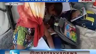સુરેન્દ્રનગર: બાળકો ૪૪ ડીગ્રી તડકામાં ભણવા બન્યા મજ્બુર