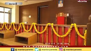 Aravalli: Justice Anant Dave & J.B Pardiwala inaugurates New District Court Building