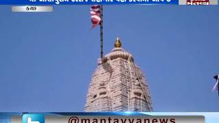 Kutch: Devotees at Ashapura Mata Temple on the third day of 'Chaitra Navratri'
