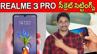 realme 3 pro mobile hidden settings telugu
