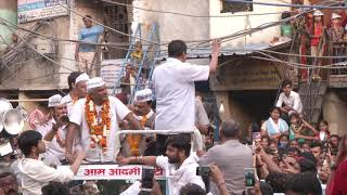AAP National Convenor Arvind Kejriwal began the Road Show from Chandani Chowk Lok Sabha