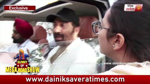 Super Exclusive Video: Sunny Deol का पहला Political Statement, Congress को दिया जवाब
