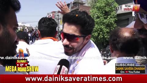 Exclusive Video Interview: Sunny Deol की Kothi में Ground तैयार है, Congress चाहे Match लगाले: Deep Sidhu