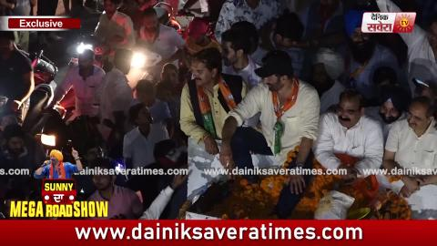 Exclusive Video-: Pathankot की बड़ी Problem पहले दिन ही फंसे Sunny Deol