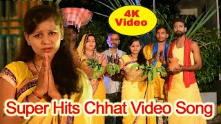#HD_video  super  hit  latest  Chhath  Geet  #Sonam_Singh  की  शानदार  आवाज  में  new  latest  super  hit  song