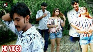 राजा  कंधई।  का  सबसे  बड़ा  SAD  Song#  प्यार  मे  धोखा  पाने  वाले  जरूर  देखे।  Raja  Kandhayi#  new  sad  song