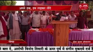गोंडा //- ट्रेड यूनियन कौंसिल जनपद गोण्डा द्वारा मजदूर दिवस मनाया गया